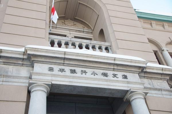 0208金融資料館1.JPG
