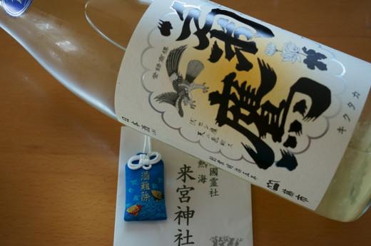 0211純米酒.JPG