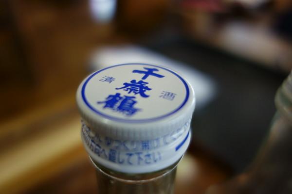 0318千歳鶴.JPG