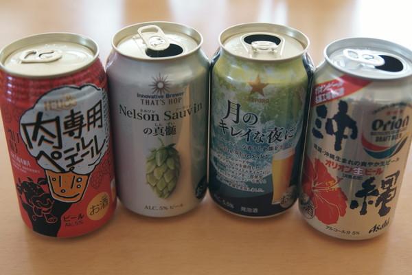 0318缶ビール.JPG