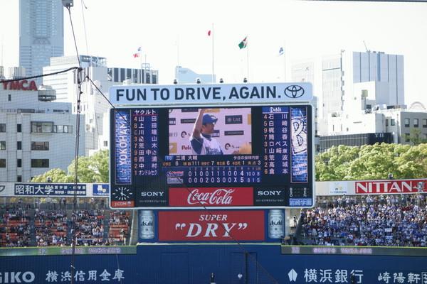 0507三浦大輔2.JPG