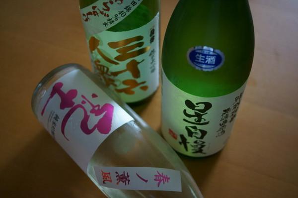 0523純米酒.jpg