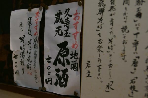 0703高山01.JPG