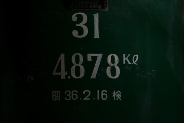0703高山04.JPG
