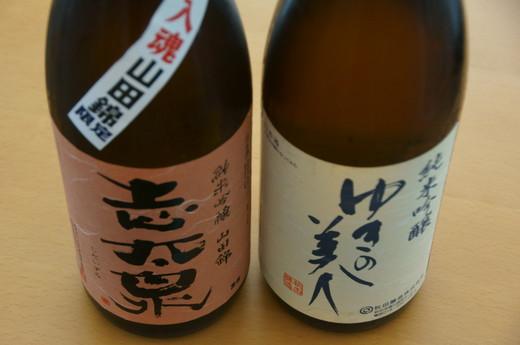 1224純米酒1.JPG