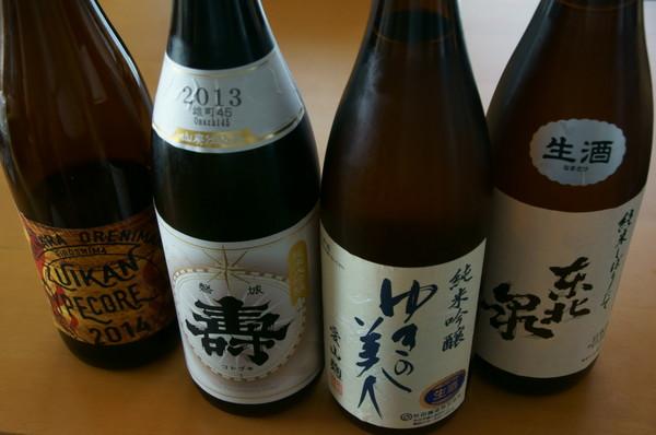0508純米酒.JPG