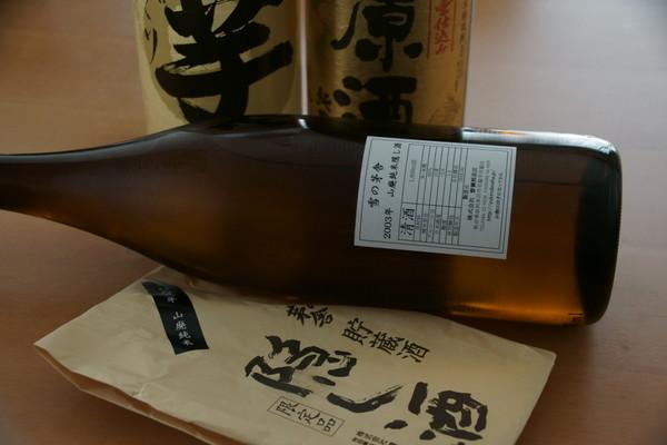 1229酒.JPG
